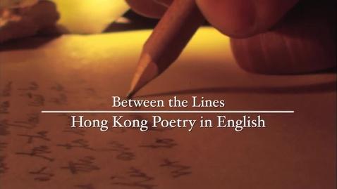 內容項目 Between the Lines: Hong Kong Poetry in English 的縮圖