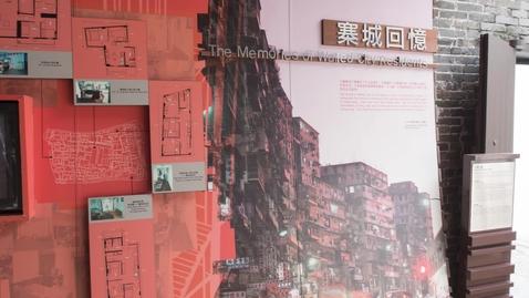 內容項目 九龍寨城公園(七) 的縮圖