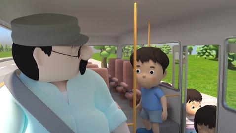 內容項目 可靠的司機 的縮圖