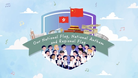 "內容項目 ""Our National Flag, National Anthem and Regional Flag"" (an audio picture book) (English subtitles available) 的縮圖"