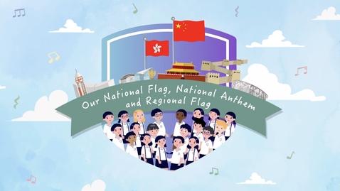 """內容項目 """"Our National Flag, National Anthem and Regional Flag"""" (an audio picture book) (English subtitles available) 的縮圖"""