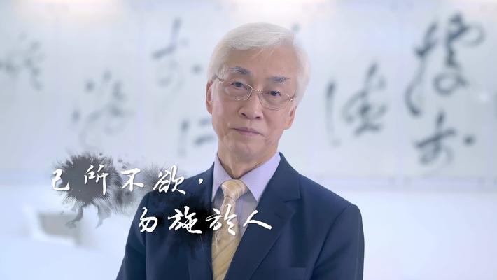 中華經典名句(何文匯教授)(中文字幕可供選擇)