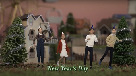內容項目 New Year's Song 的縮圖