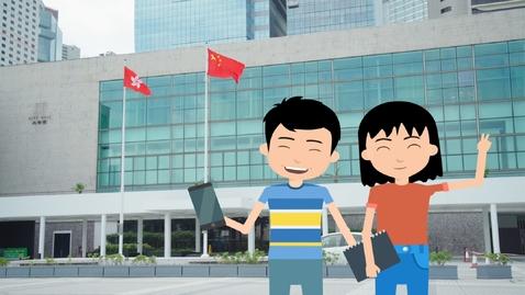 內容項目 在生活中培養國民素養──國旗及區旗的展示 The Display of the National Flag and the Regional Flag 的縮圖