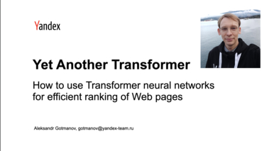 How to Use Transformer Neural Networks for Efficient Ranking of Web Pages [S31244]