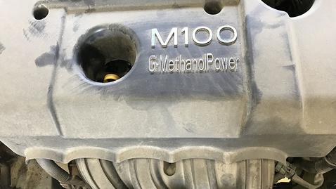 Thumbnail for entry Grøn omstilling af personbilstransport ved benyttelse af methanol i personbiler