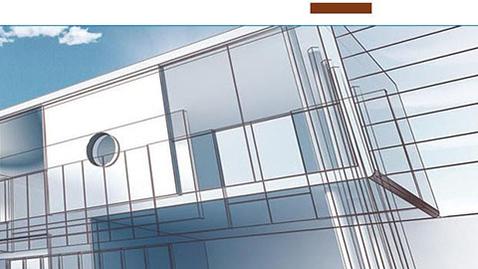 Thumbnail for entry Betonhåndbogen - Arkitektens muligheder med beton
