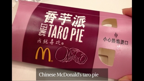 Thumbnail for entry Yingyin Zeng: Fast Food Research