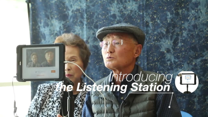 Introducing the Listening Station