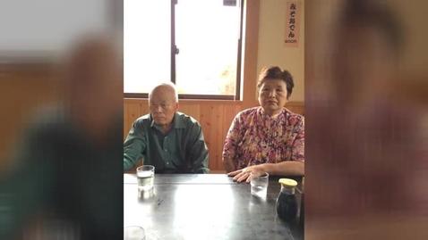 Thumbnail for entry KEISUKE HIRAKI: My Grandparents Met a Moon Bear