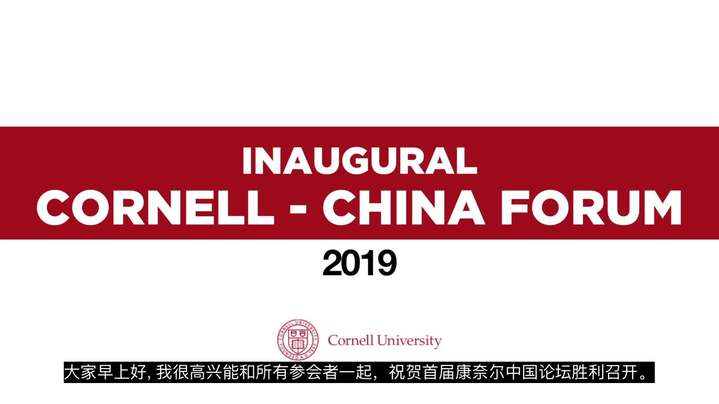Thumbnail for channel Cornell China Center