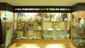 Thumbnail for entry How Did I Do and Hebrew University Hadassah Nursing School Case Study