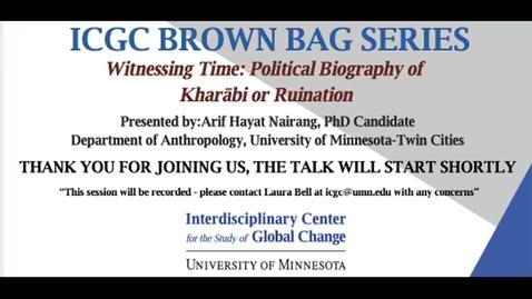 Thumbnail for entry ICGC Brown Bag Series: Arif Hayat Nairang